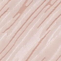 Piglet Pink Light Slats